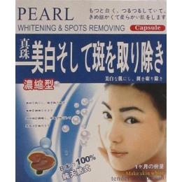 Viên uống trắng da & trị nám - Pearl Whitening & Spots Removing - Hộp (60 viên)