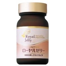 Sữa ong chúa Royal Jelly Josephine