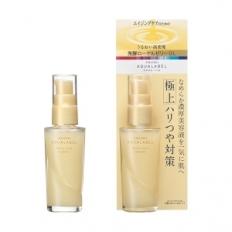 Serum dưỡng ẩm chống lão hóa Shiseido Royal Rich Essence