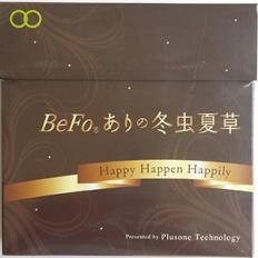 Bột Đông Trùng Hạ Thảo BeFo (Happy Happen Happily)
