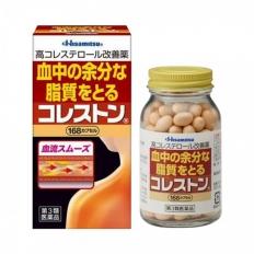 Viên Uống Giảm Mỡ Máu và Cholesterol Hisamitsu Nhật Bản